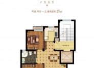 A1户型-2室2厅1卫-85.0㎡